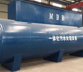 大方县农村污水处理及配套官网工程(一期)项目-玻璃钢污水处理罐
