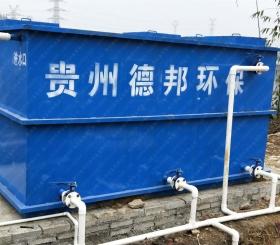 思南污水处理设备