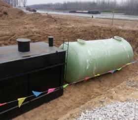 大方县安东乡恒大援建第十三育种场-水处理系统