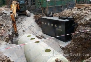 DBHB生活污水处理设备