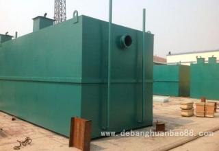 一体化污水处理设备的优点及应用