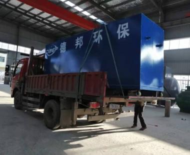 电厂工业废水处理系统