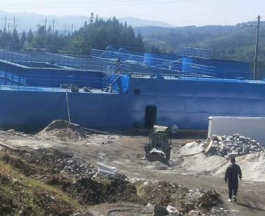 化工废水处理工艺