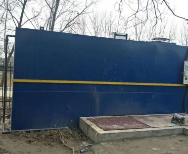 万豪电厂污水处理设备