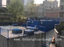 贵州省息烽县永靖镇农村分散式污水处理设施建设