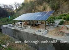 太阳能污水处理系统-太阳能微动力生活污水处理系统