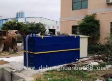 医院废水二级处理工艺流程