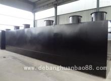 贵州一体化污水处理设备具体怎么使用?